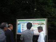 120729芦生地区マイクロ水力発電所案内板@エコカフェ.JPG