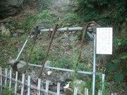 120803北前船の錨@エコカフェ(佐渡島).JPG