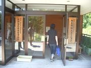 120803野生復帰ステーション@エコカフェ.JPG
