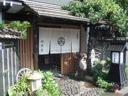 120805伊藤屋玄関@エコカフェ(佐渡島).JPG