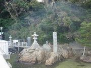 121027八百富神社碑@エコカフェ.JPG