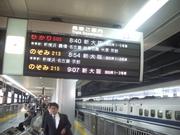 121027品川駅@エコカフェ.JPG