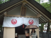121028佐瑠女神社@エコカフェ.JPG