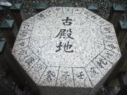 121028八角柱@エコカフェ(猿田彦神社).JPG