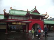 121117江ノ島駅@エコカフェ.JPG