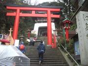121117江島神社鳥居@エコカフェ.JPG