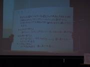 130209調査方法@エコカフェ.JPG