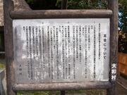 130411高倉看板@エコカフェ奄美大島エコツアー_75.jpg