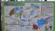 130429土湯森林セラピー看板@エコカフェ(森本).jpg
