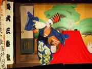 130907桧枝岐歌舞伎寿式三番叟片足@エコカフェ.JPG