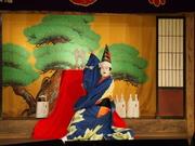 130907桧枝岐歌舞伎寿式三番叟@エコカフェ.JPG