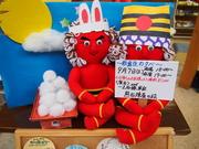 130907管理棟マスコット@エコカフェ(桧枝岐村).JPG