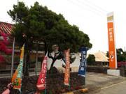 140313黒島郵便局@エコカフェ.JPG