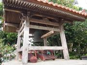 140315桃林寺鐘楼@エコカフェ.JPG