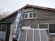 140413鍋割山山頂@エコカフェ(中村)n.jpg