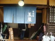 141101そば処玉屋@エコカフェ.JPG