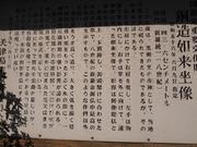 141107観音堂看板@エコカフェ.JPG