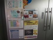 141109センター飼育福間くん説明@エコカフェ.JPG