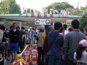 上野動物園@エコカフェ.JPG