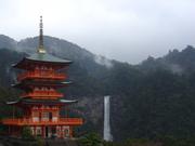 五重塔と那智の滝.JPG