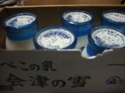 会津の雪@エコカフェ.JPG