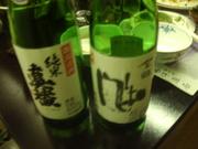 佐渡の地酒@エコカフェ(佐渡島).JPG