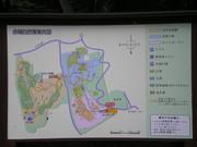 園内地図@エコカフェ.JPG