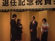 山形先生退任祝賀会エコカフェ.JPG