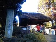 深大寺山門@エコカフェ.JPG