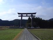 熊野本宮大社3@エコカフェ.JPG