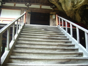 達谷窟毘沙門堂階段@エコカフェ.JPG