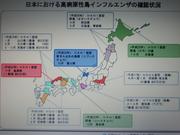 鳥インフルエンザ発生マップ 001.JPG