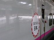 RIMG7246.JPG