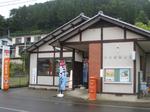平井賀郵便局.jpg